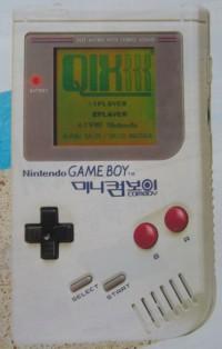 console-minicomboy.jpg