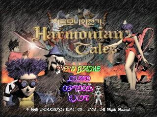 Hardcore Gaming 101: A History of Korean Gaming