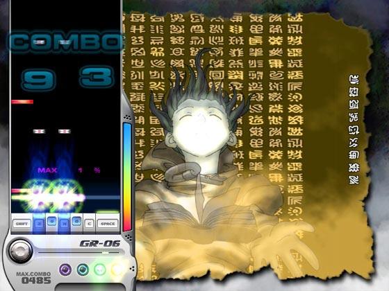 DJMAX Portable 3 Game PSP - PlayStation