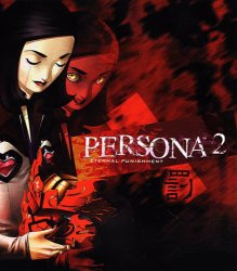 persona2ep-jp2.jpg