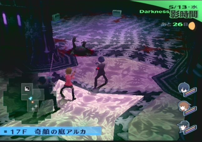 Hardcore Gaming 101: Megami Tensei / Shin Megami Tensei