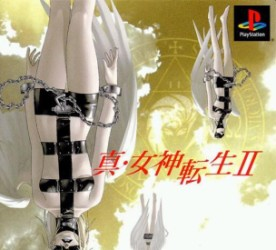 smt2psx2.jpg