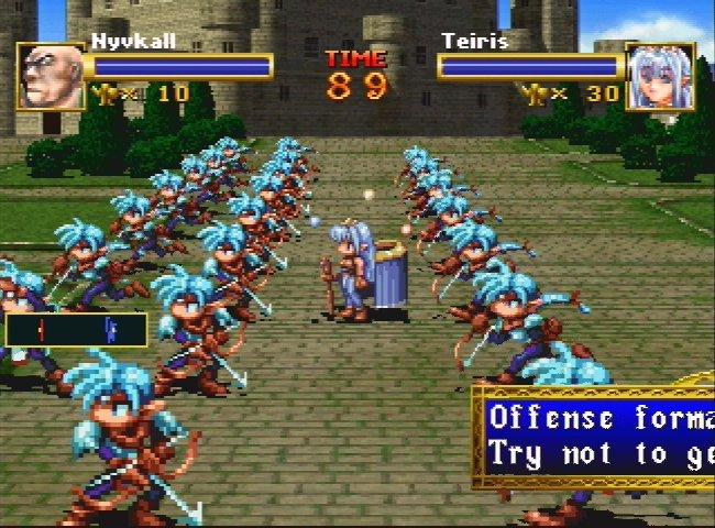 Sega Ages 2500 Series Vol. 18: Dragon Force (SEGA AGES 2500