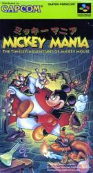 Mickey Mania – Hardcore Gaming 101