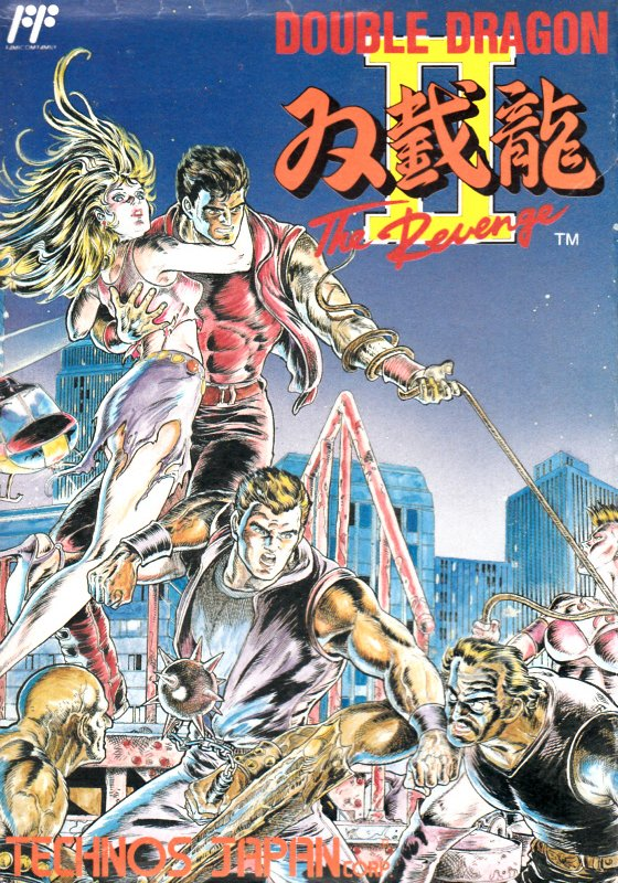 Double Dragon Series The Biggest Waste Of Potential Ever