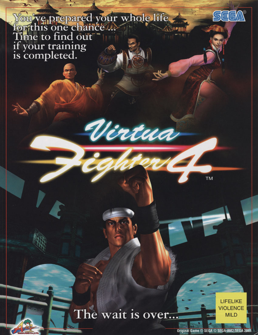 Virtua Fighter Free Download for PC