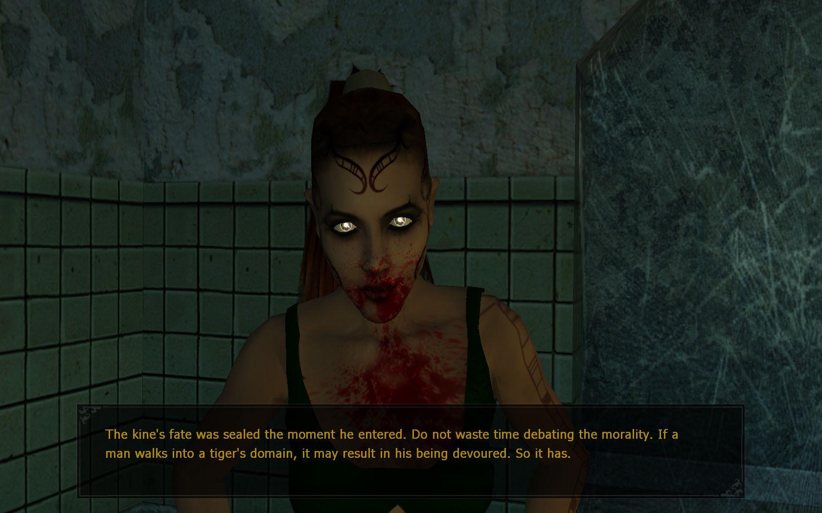 Vampire the masquerade секс