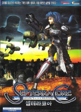 septerra core free download full version