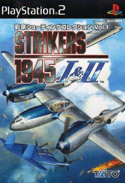 Strikers 1945 – Hardcore Gaming 101