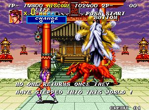 Sengoku 2 – Hardcore Gaming 101