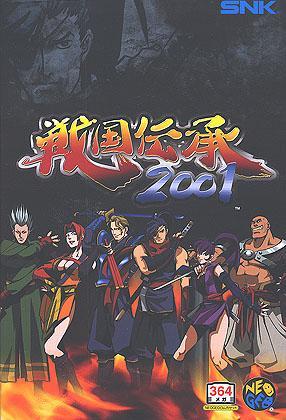 Sengoku 3 – Hardcore Gaming 101
