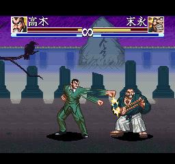 Osu!! Karate Bu – Hardcore Gaming 101