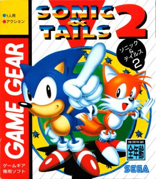 Sonic the Hedgehog Triple Trouble – Hardcore Gaming 101