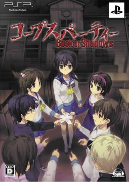 Corpse Party Book Of Shadows Hardcore Gaming 101
