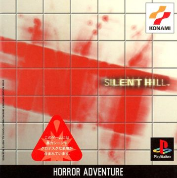 Silent Hill Hardcore Gaming 101
